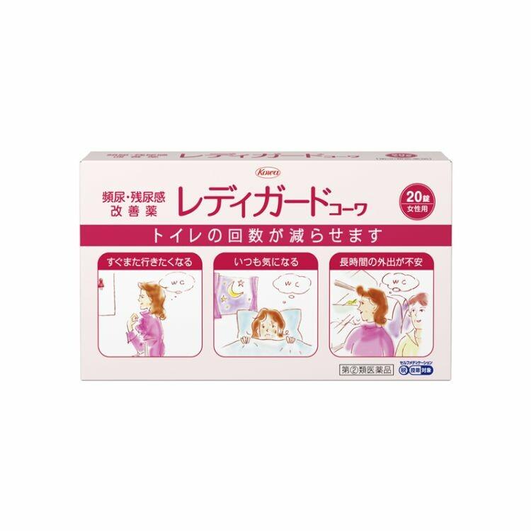 【指定第2類医薬品】レディガードコーワ 20錠