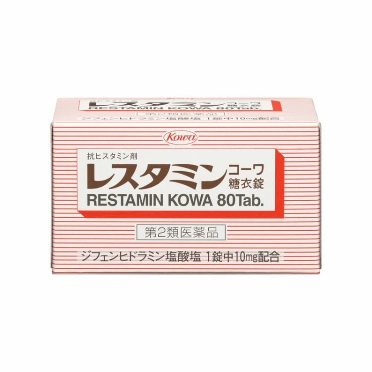 【第2類医薬品】レスタミンコーワ糖衣錠 80錠