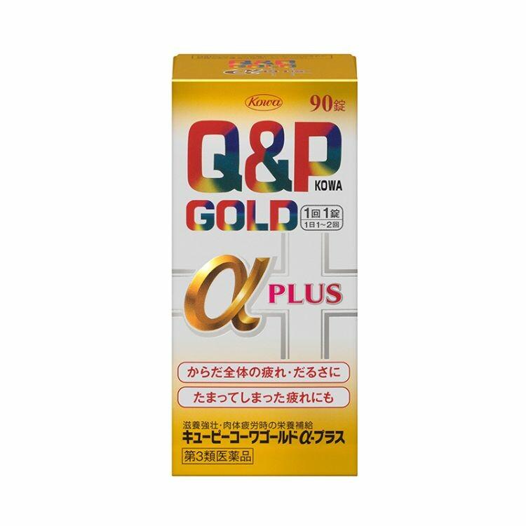 【第3類医薬品】キューピーコーワゴールドαプラス 90錠