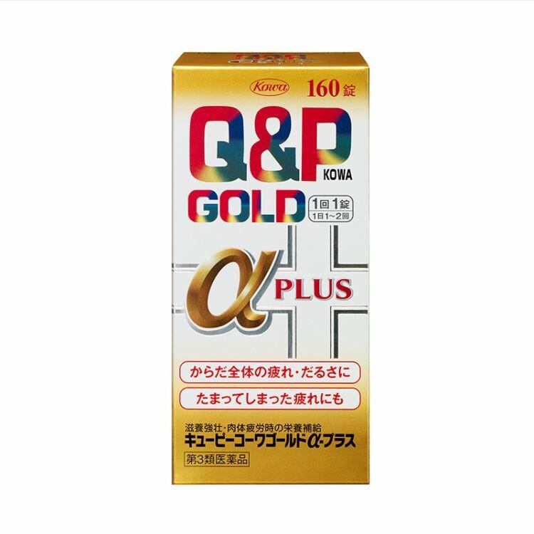 【第3類医薬品】【アウトレット】キューピーコーワゴールドαプラス 160錠