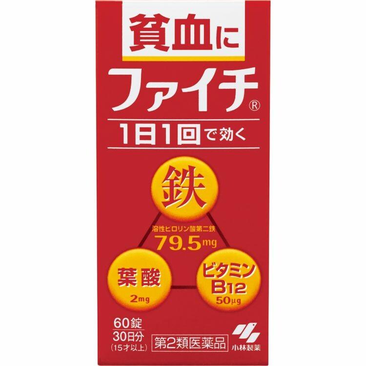【第2類医薬品】ファイチ60錠