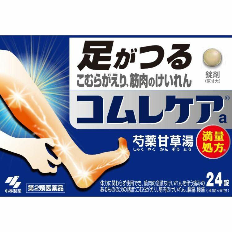 【第2類医薬品】コムレケアa24錠