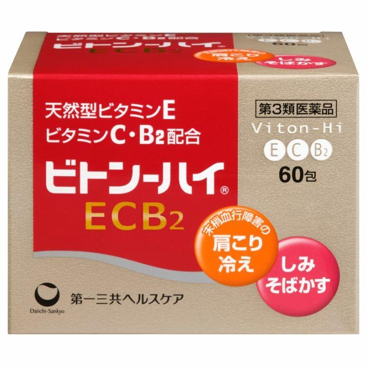 【第3類医薬品】ビトン-ハイECB2 60包