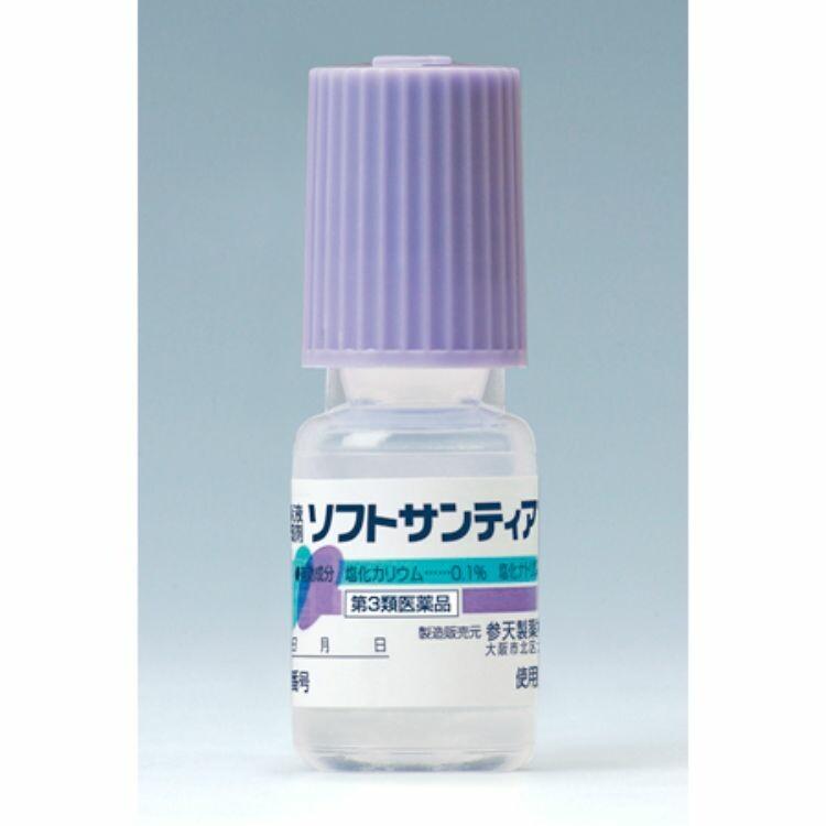 【第3類医薬品】ソフトサンティア 5ml×4本