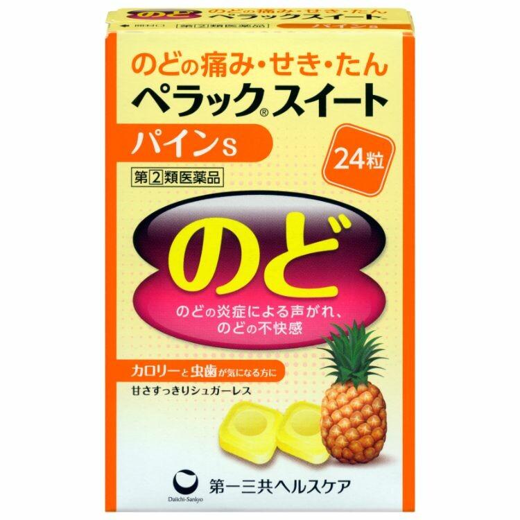 【指定第2類医薬品】ペラックスイートパインS 24粒