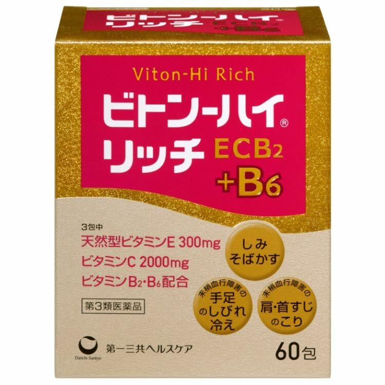 【第3類医薬品】ビトンーハイリッチ 60包