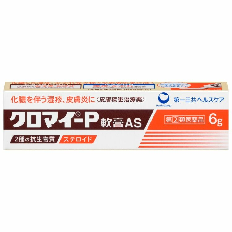 【指定第2類医薬品】クロマイ-P軟膏 6g