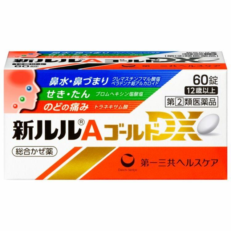 【指定第2類医薬品】新ルルAゴールドDX 60錠