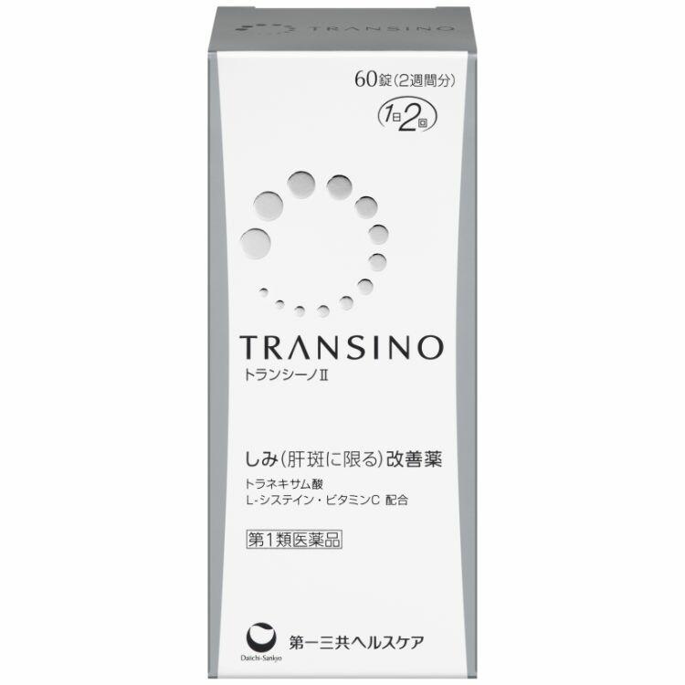 【第1類医薬品】トランシーノⅡ 60錠