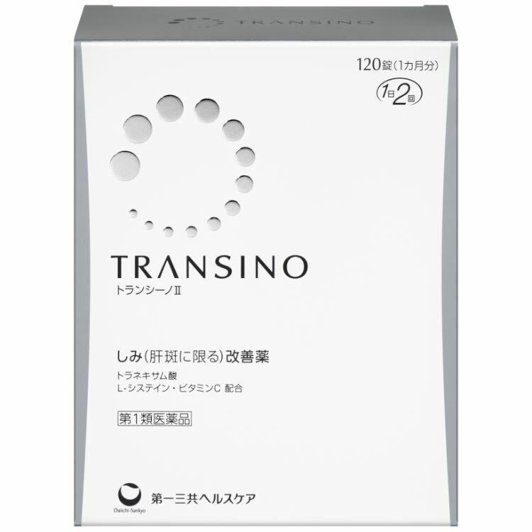 【第1類医薬品】トランシーノ2 120錠
