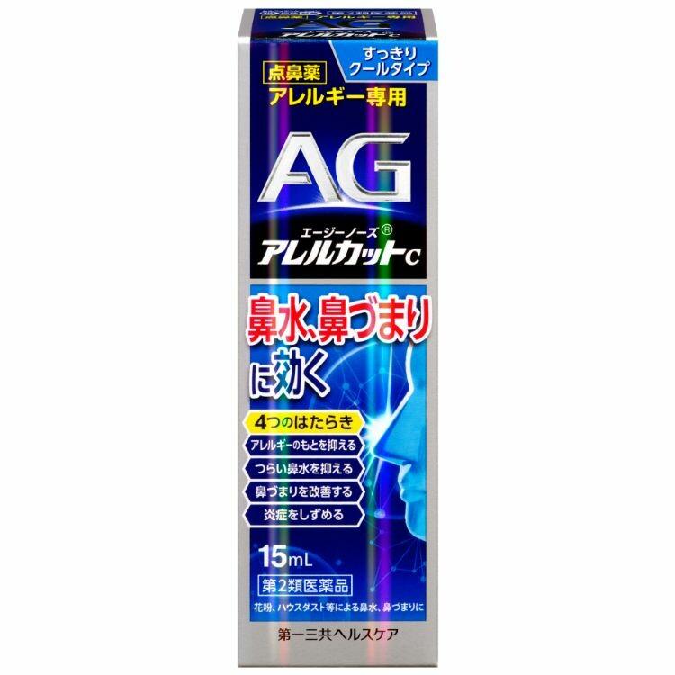 【第2類医薬品】エージーノーズアレルカットC 15ml
