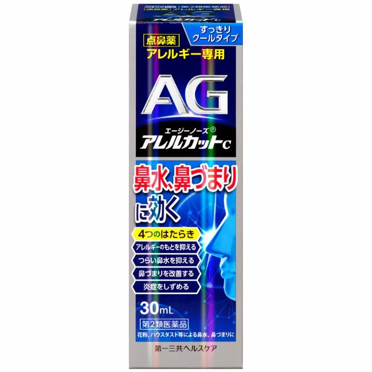 【第2類医薬品】エージーノーズアレルカットC 30ml
