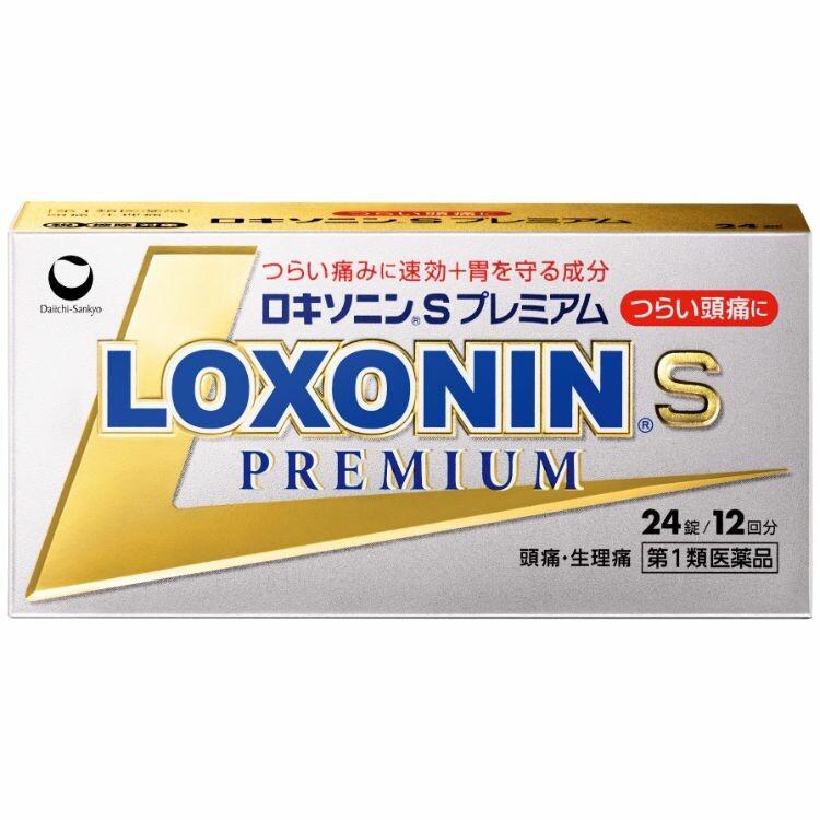 【第1類医薬品】ロキソニンSプレミアム 24錠