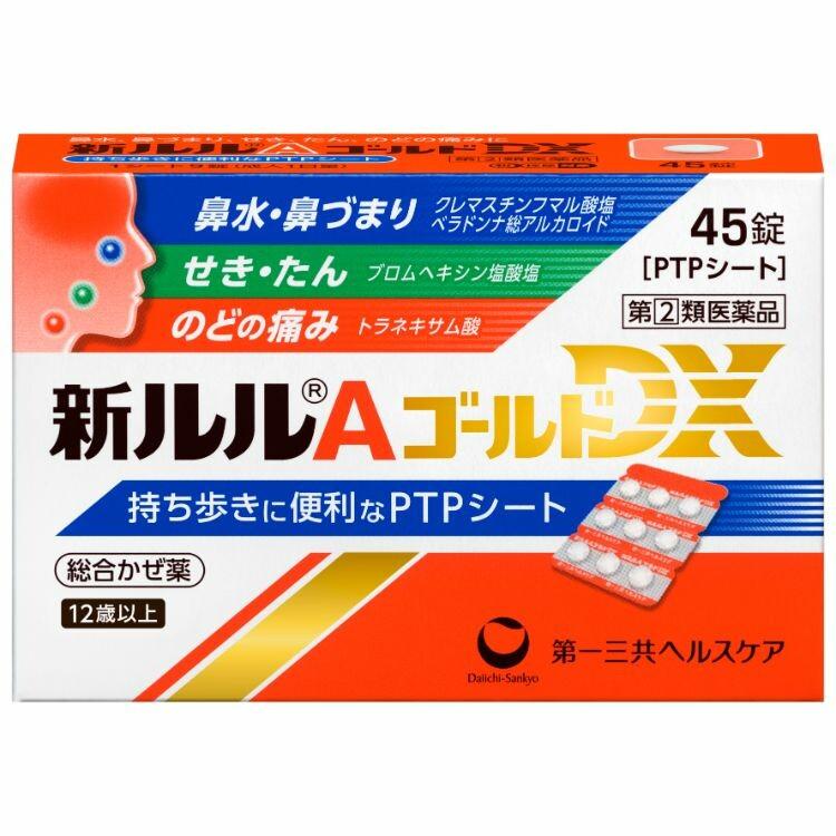 【指定第2類医薬品】新ルルAゴールドDX 45錠