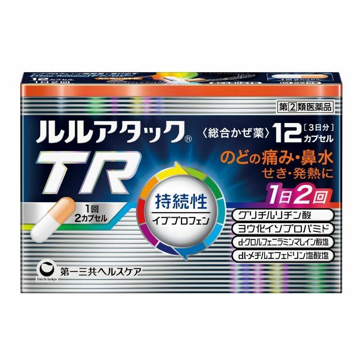 【指定第2類医薬品】ルルアタックTR 12カプセル