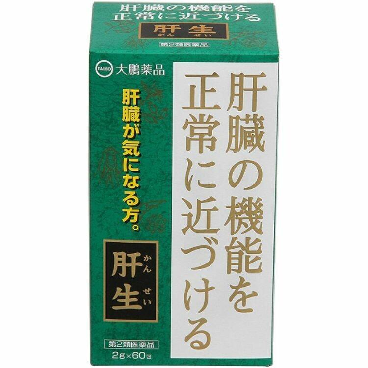 【第2類医薬品】肝生 2Gx60包