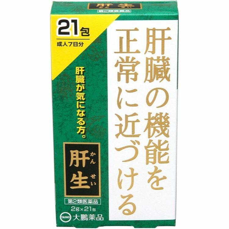 【第2類医薬品】肝生 2Gx21包