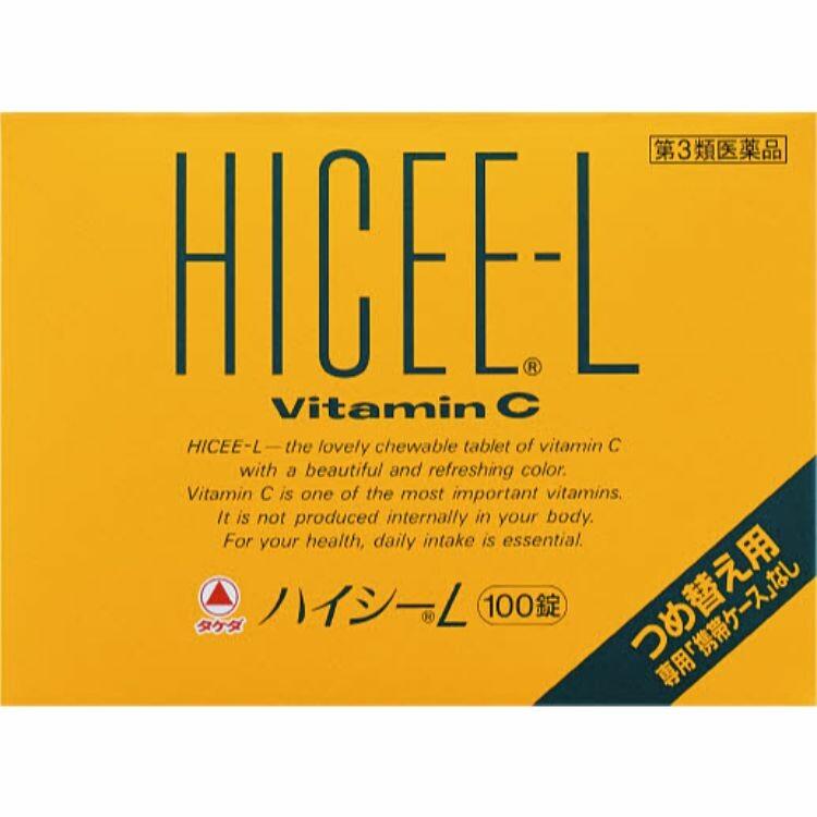 【第3類医薬品】ハイシーL 100錠