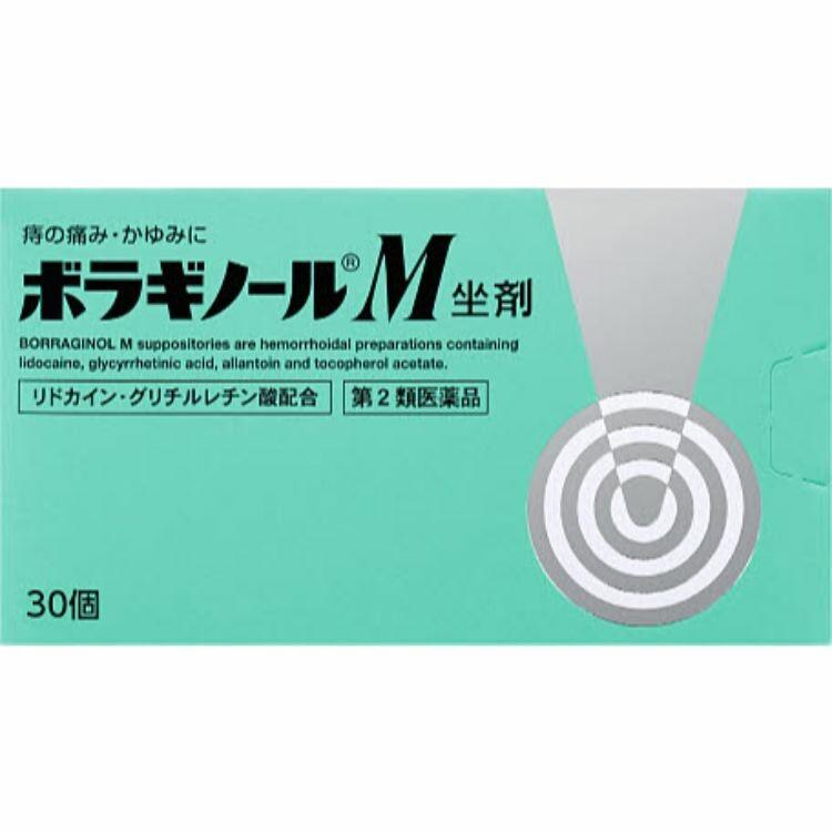 【第2類医薬品】ボラギノールM坐剤 30個