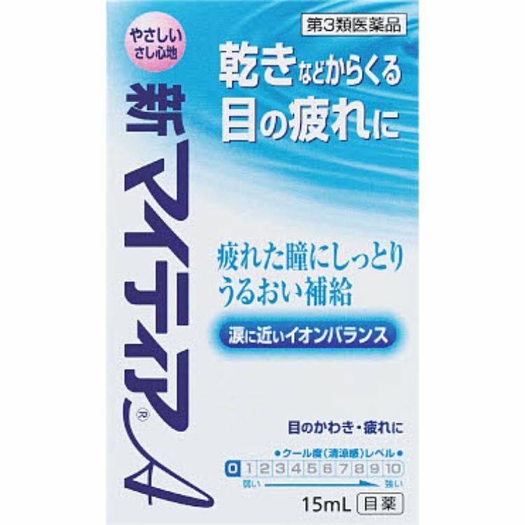 【第3類医薬品】シンマイテイアーA 15ML