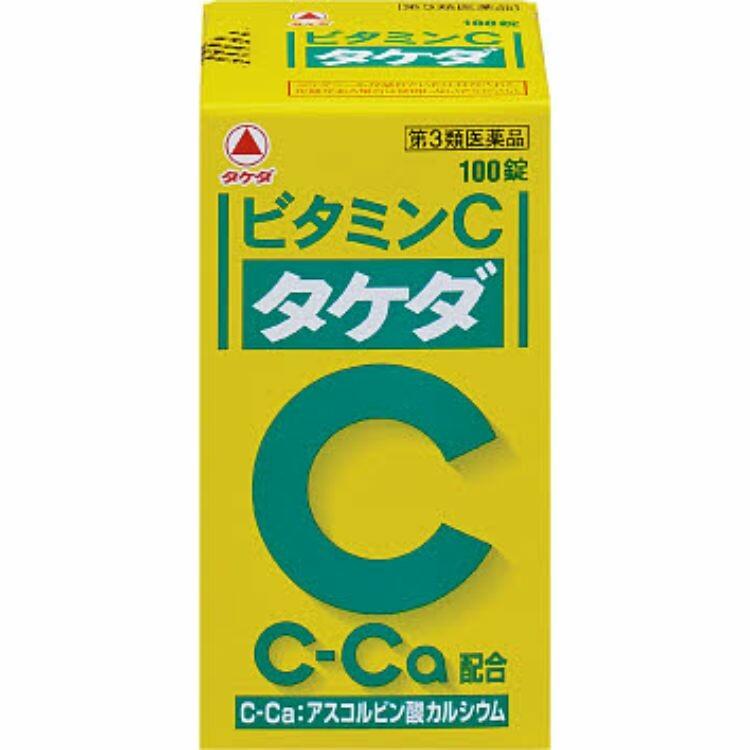 【第3類医薬品】ビタミンC<タケダ> 100T