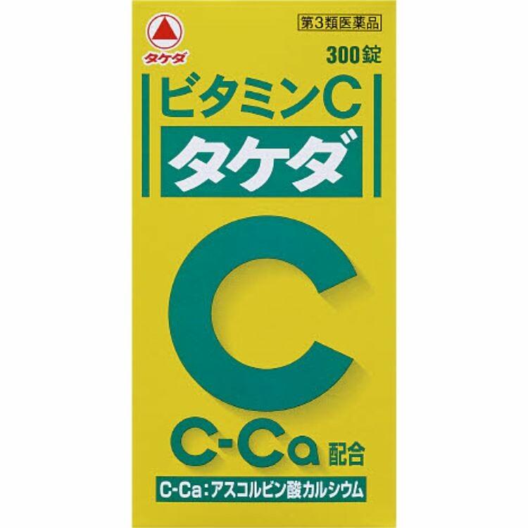 【第3類医薬品】ビタミンC<タケダ> 300T