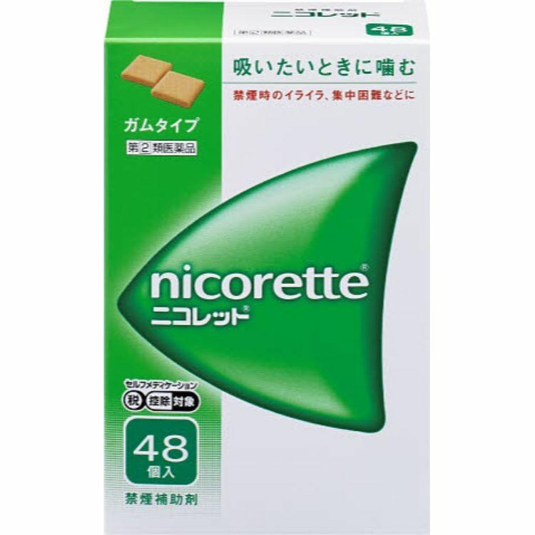 【指定第2類医薬品】ニコレット 48個入り