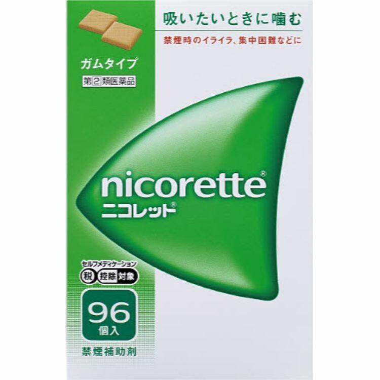 【指定第2類医薬品】ニコレット 96個入り