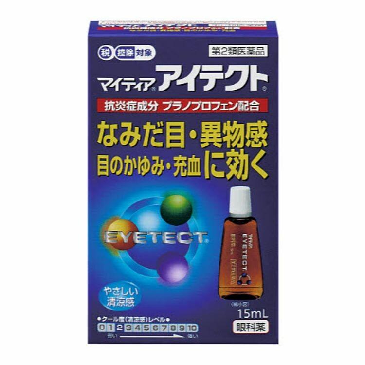 【第2類医薬品】マイティアアイテクト 15ML