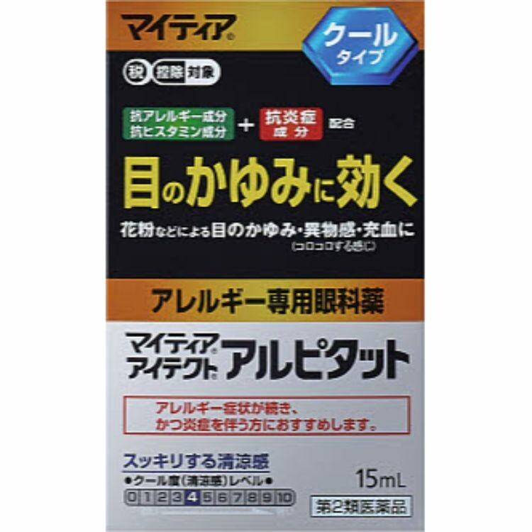 【第2類医薬品】マイティアアイテクトアルピタットクール 15ML