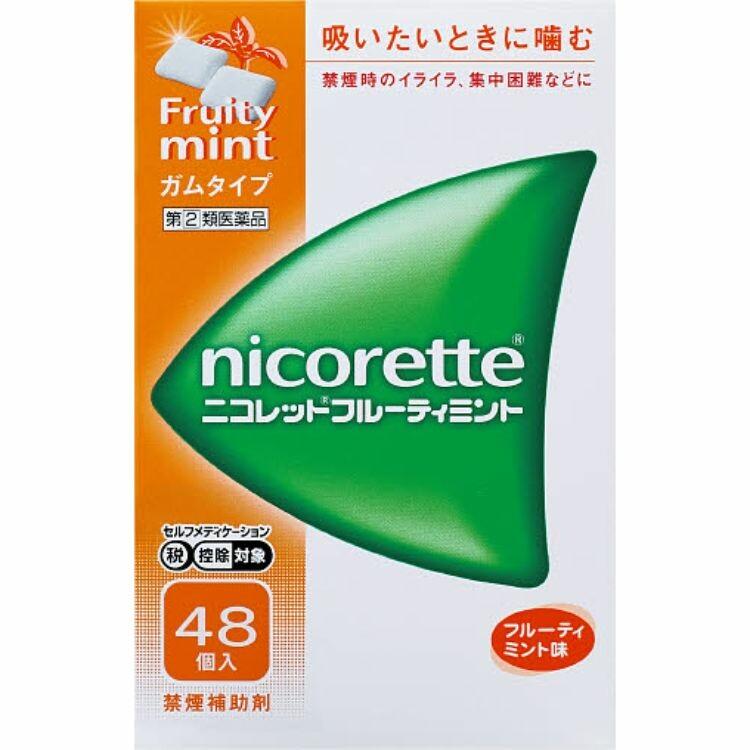 【指定第2類医薬品】ニコレットフルーティミント 48個