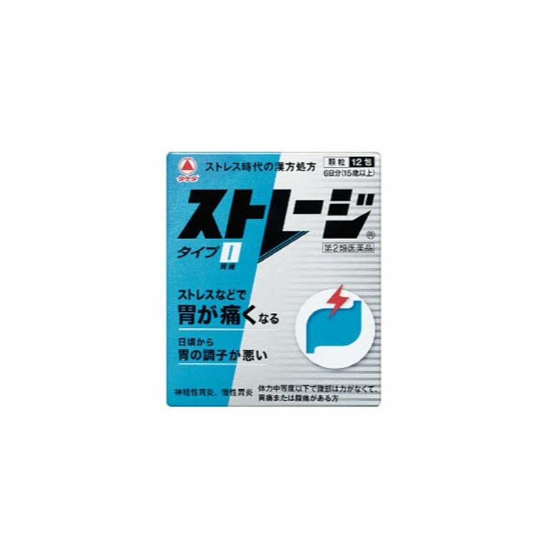 【第2類医薬品】ストレージタイプI 12包