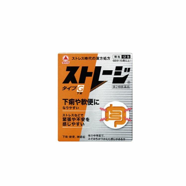 【第2類医薬品】ストレージタイプG 12包