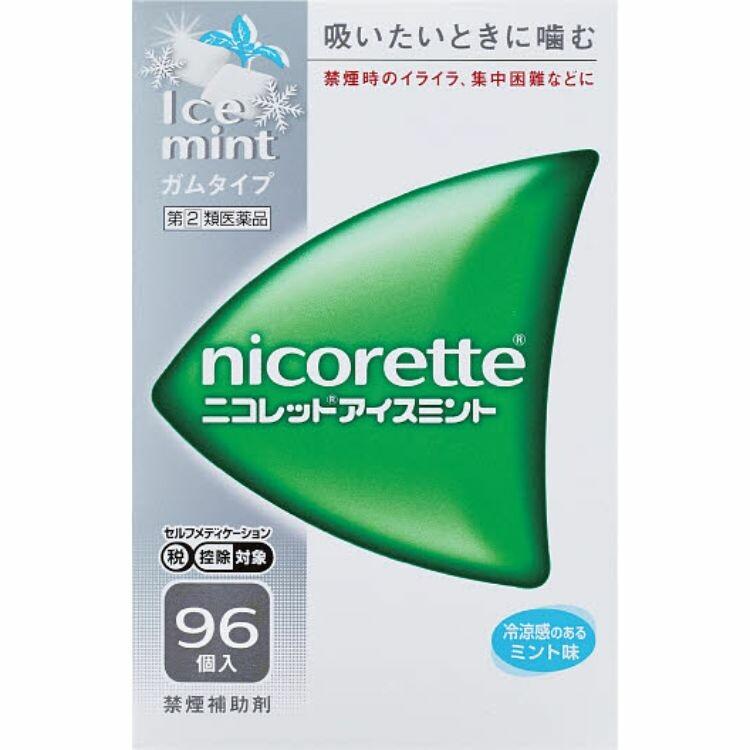 【指定第2類医薬品】ニコレットアイスミント 96個