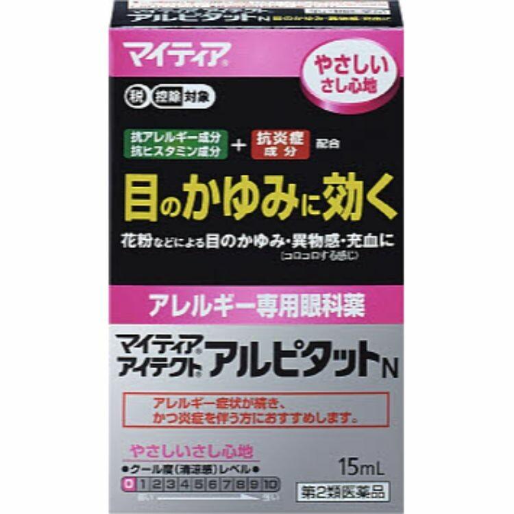 【第2類医薬品】マイティアアイテクトアルピタットN 15ML