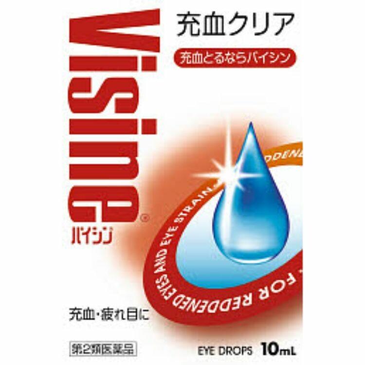 【第2類医薬品】バイシン 10ML