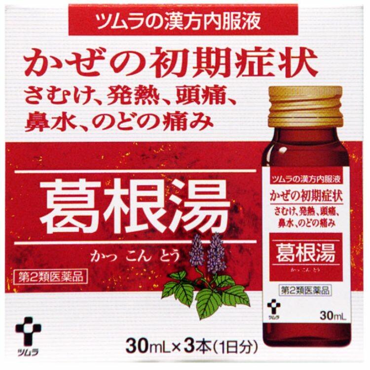 【第2類医薬品】ツムラ漢方かぜ内服液葛根湯S 30MLX3本