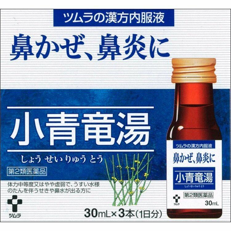 【第2類医薬品】ツムラ漢方小青竜湯内服液S 30MLX3本