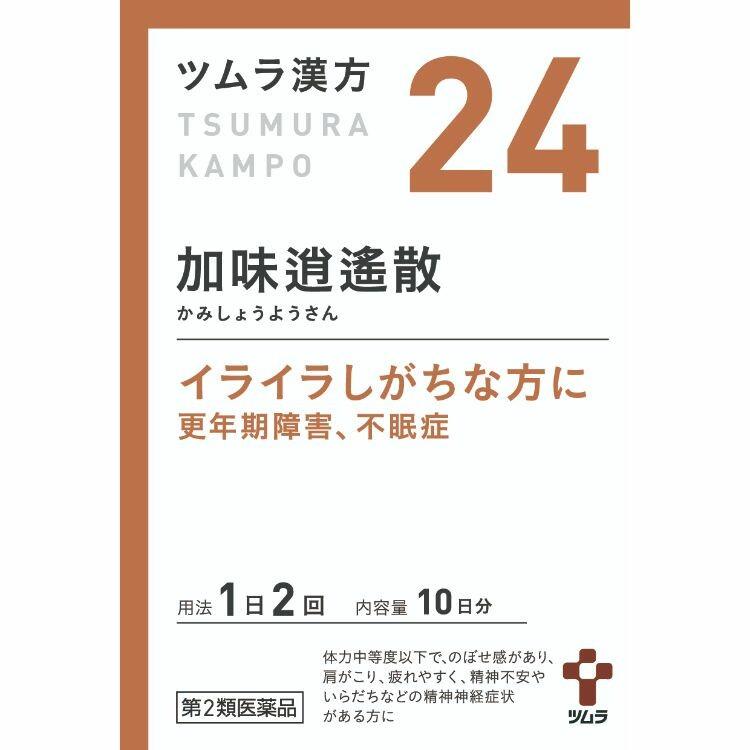 【第2類医薬品】ツムラ漢方加味逍遙散エキス顆粒 20包