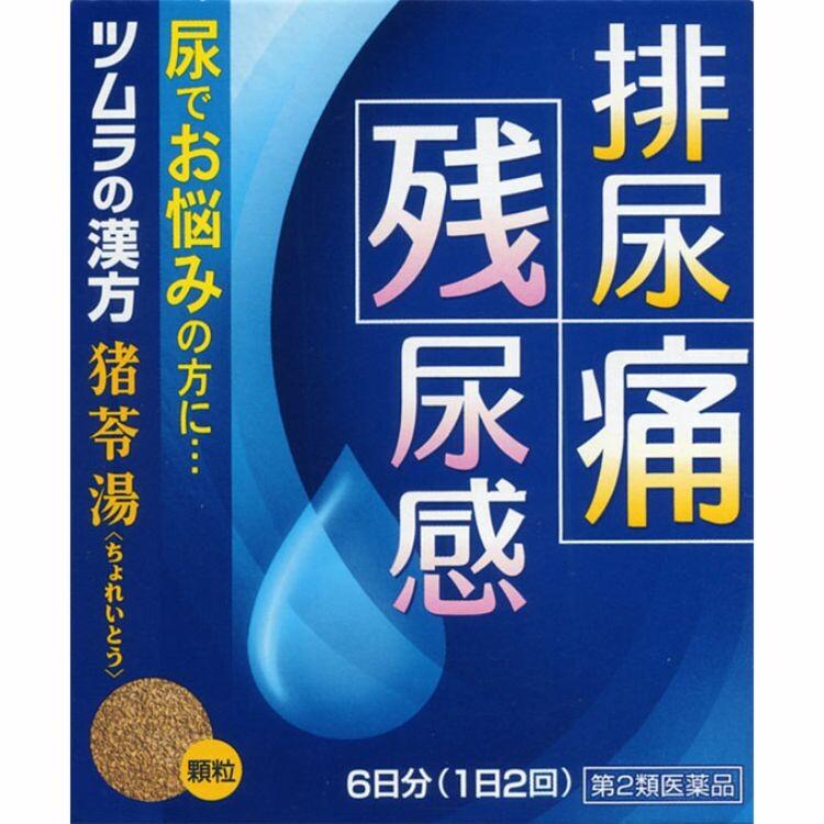 【第2類医薬品】猪苓湯エキス顆粒 12包