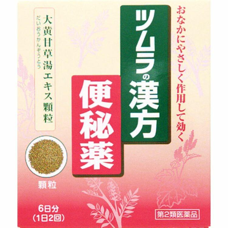 【第2類医薬品】ツムラ漢方便秘薬大黄甘草湯顆粒 12H