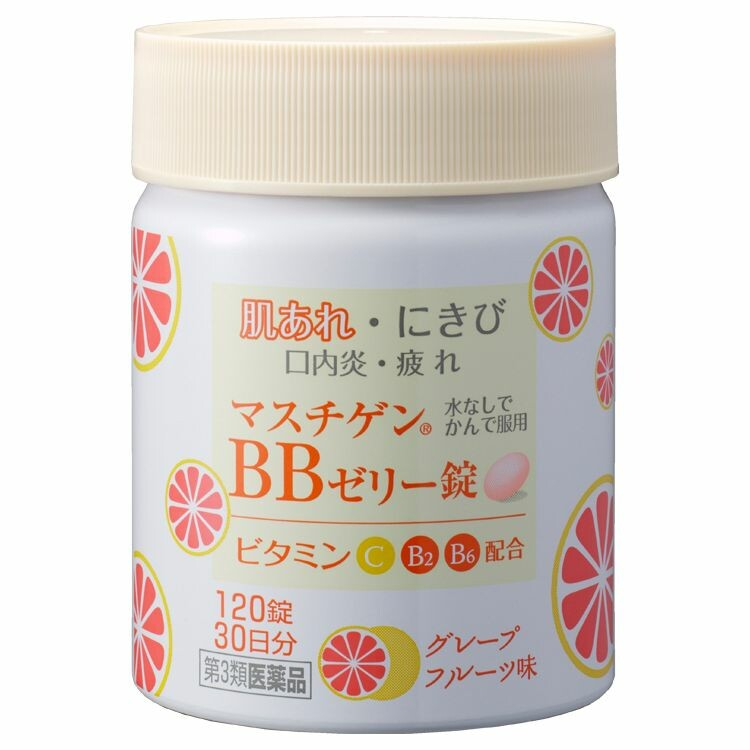 【第3類医薬品】マスチゲンBBゼリー錠 120錠