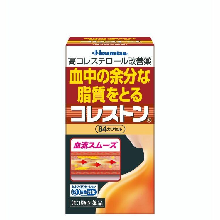【第3類医薬品】コレストン 84カプセル