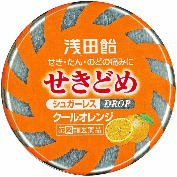 【指定第2類医薬品】浅田飴せきどめドロップオレンジ味 36錠