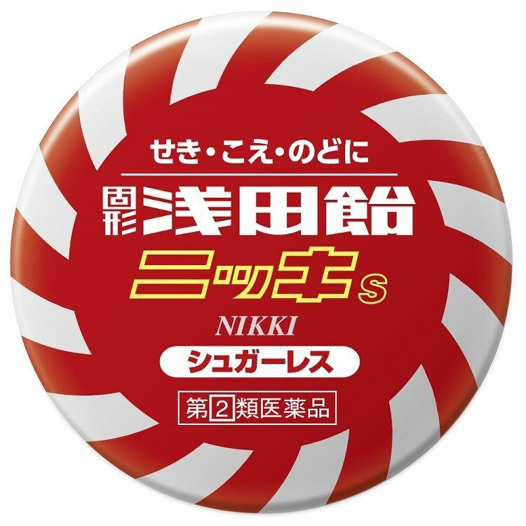 【指定第2類医薬品】固形浅田飴ニッキS 50錠
