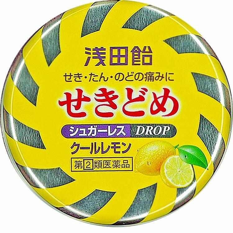【指定第2類医薬品】浅田飴せきどめクールレモン味 36錠