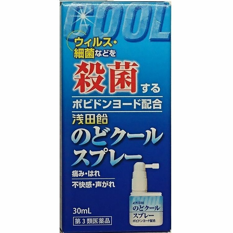 【第3類医薬品】浅田飴のどクールスプレー 30ML