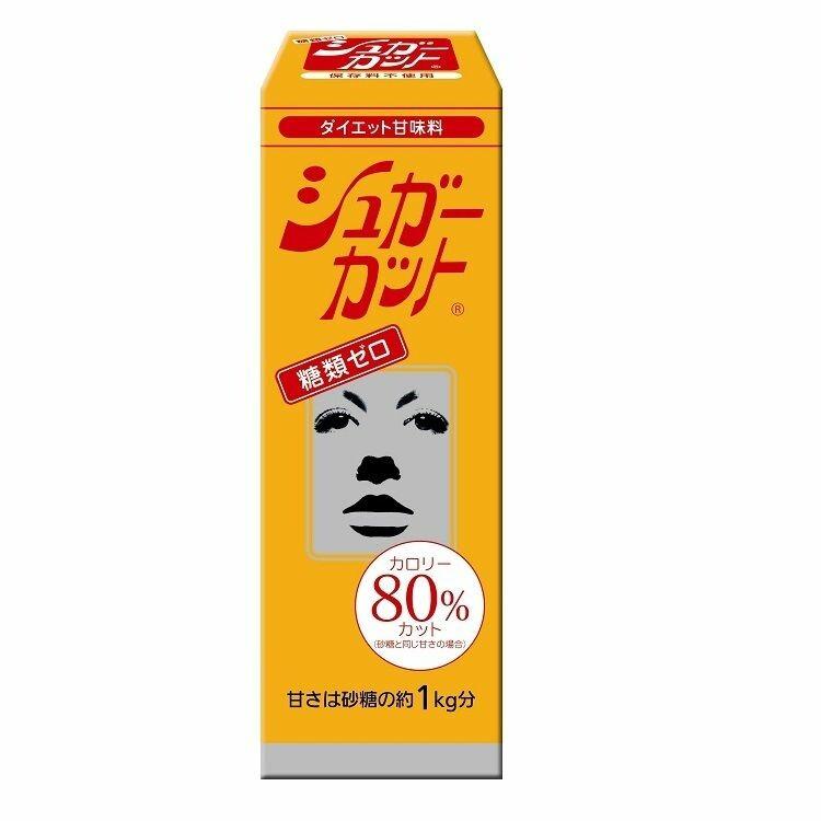 シュガーカット 500g