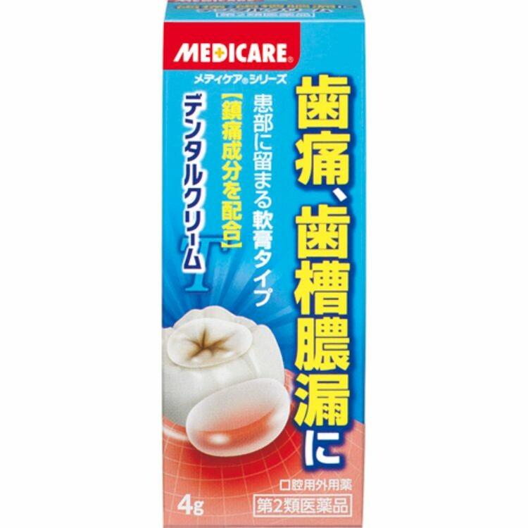 【第2類医薬品】メディケアデンタルクリームT 4g