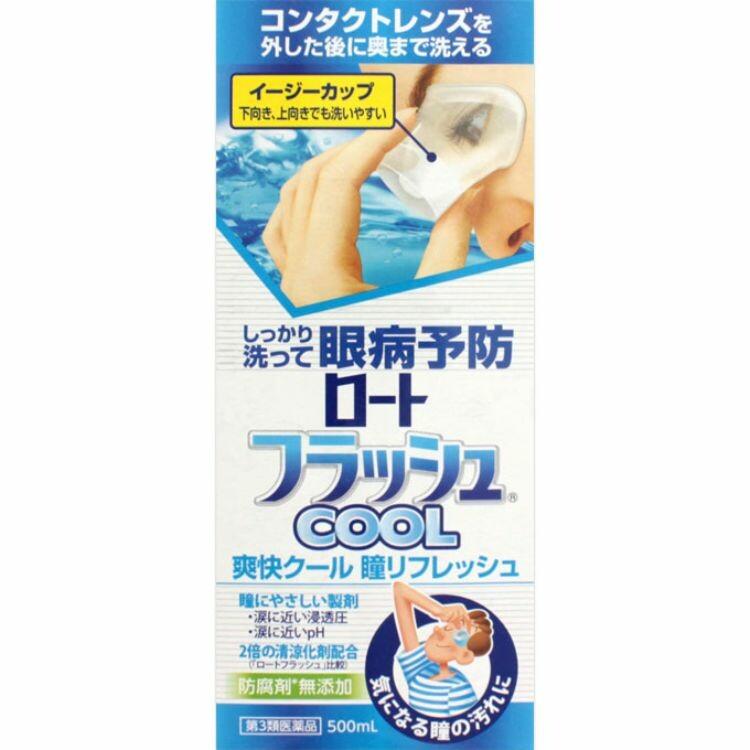 【第3類医薬品】ロートフラッシュクール 500ML
